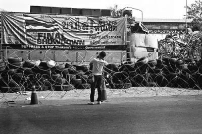 Bangkok airport blockade