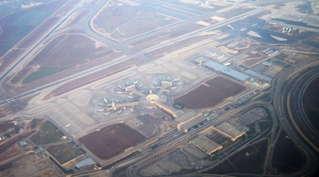 Ben Gurion International Airport aeri