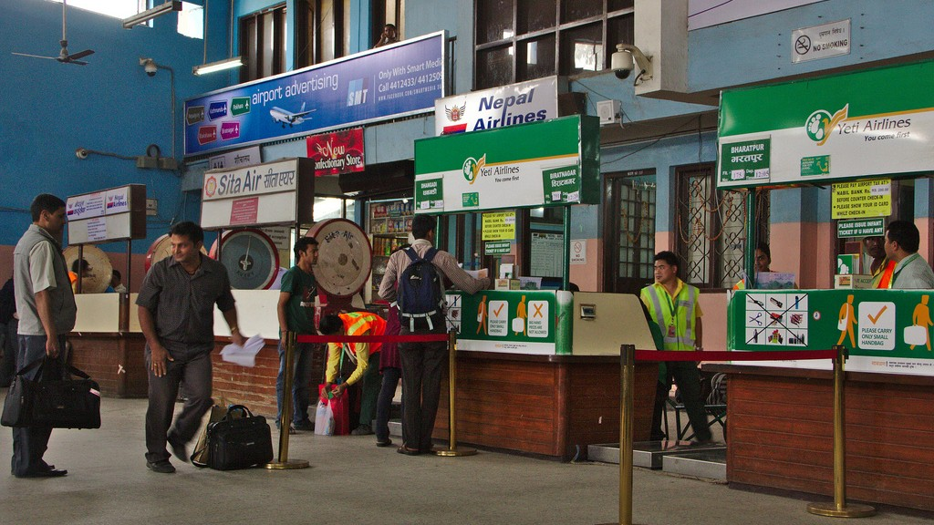Kathmandu's Tribhuvan International Airport - Domestic Terminal
